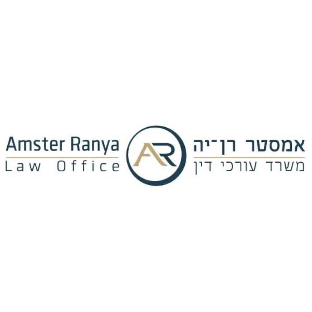 לוגו למשרד עורכי דין אמסטר-רן-יה
