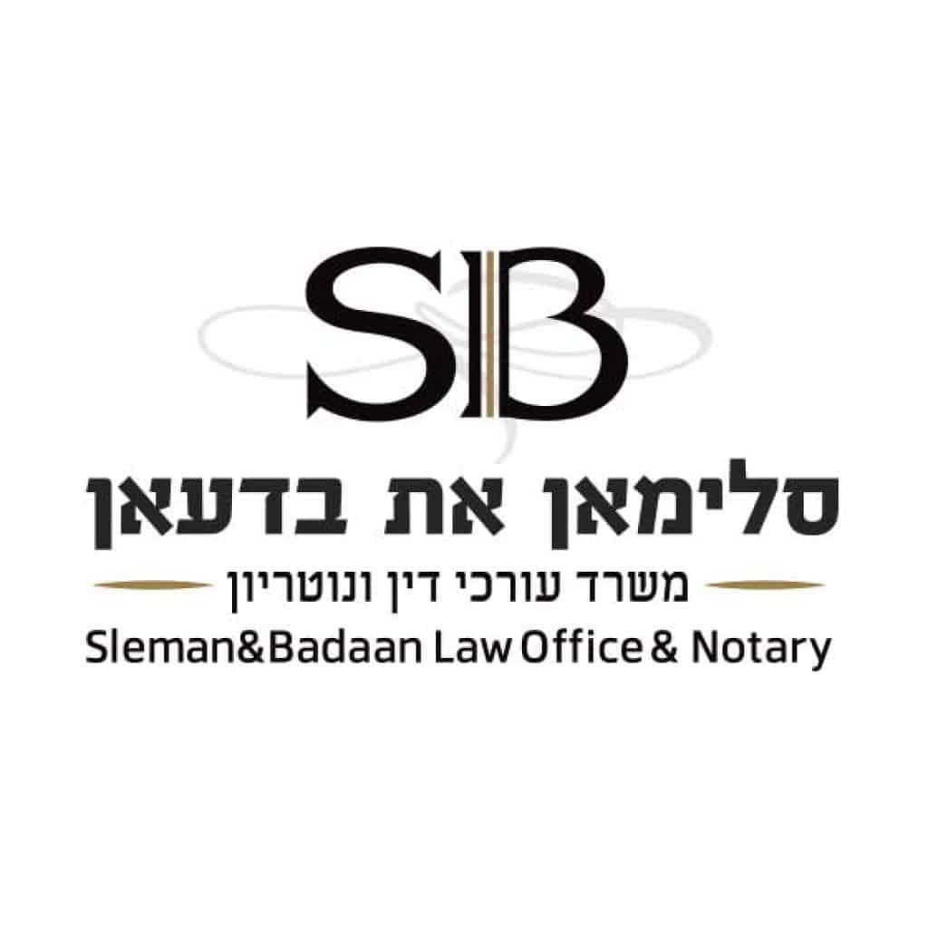 לוגו למשרד עורכי דין ונוטריון