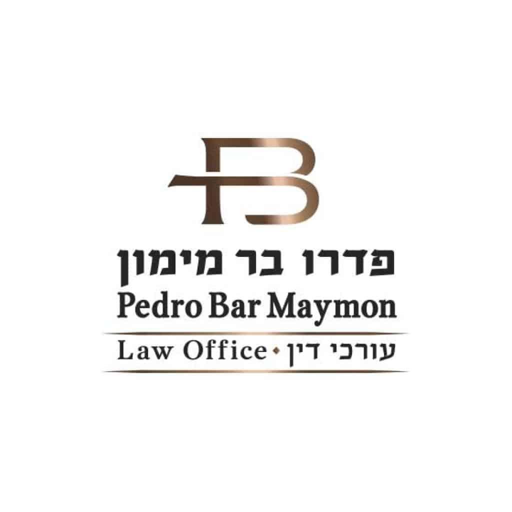 לוגו עורכי דין פדרו בר מימון
