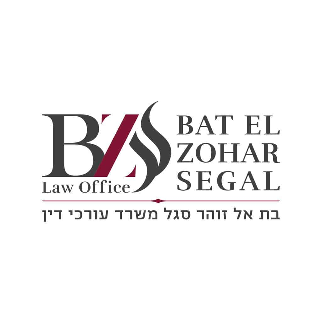 עיצוב לוגו יוקרתי משרד עורכי דין