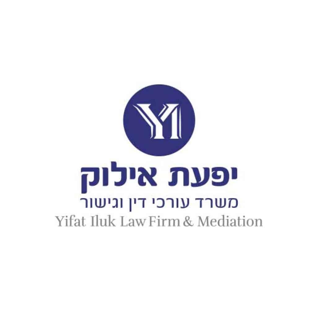 עיצוב לוגו למשרד עורכי דין וגישור יפעת אילוק