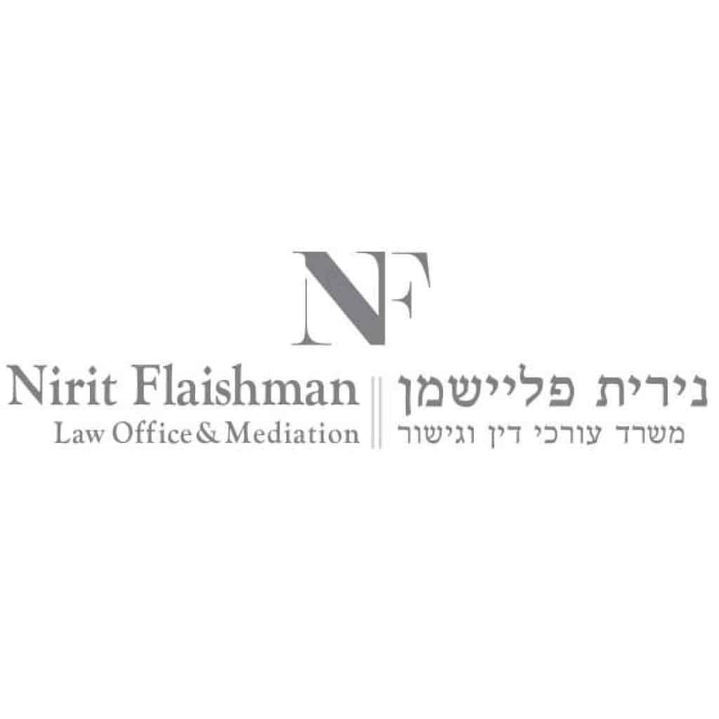 עיצוב לוגו למשרד עורכי דין וגישור