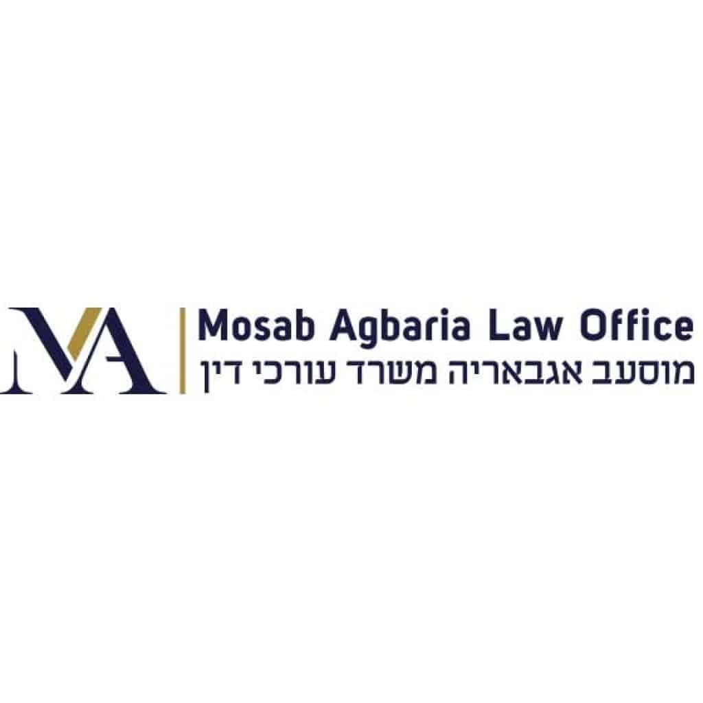 עיצוב לוגו למשרד עורכי דין מוסעב אגבאריה
