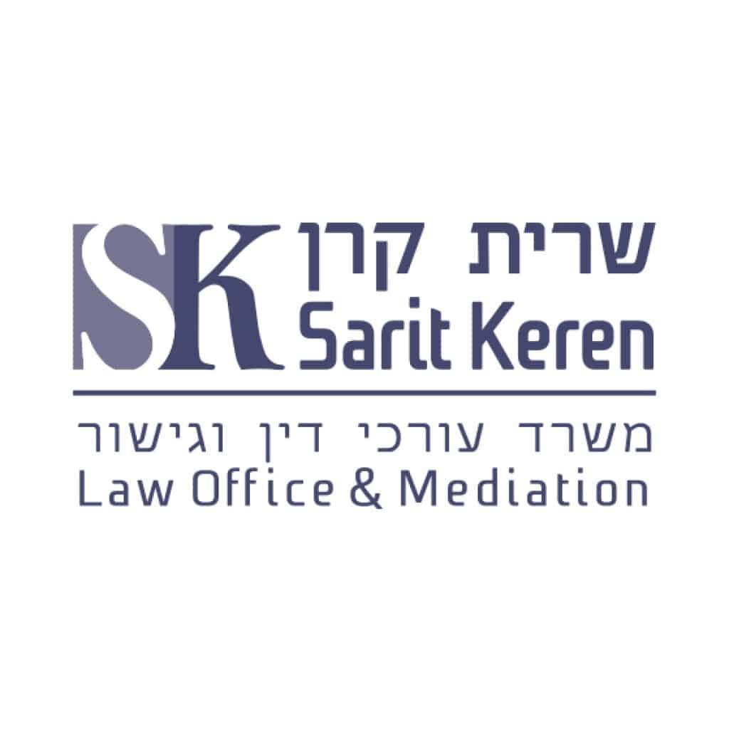 לוגו משרד עורכי דין וגישור