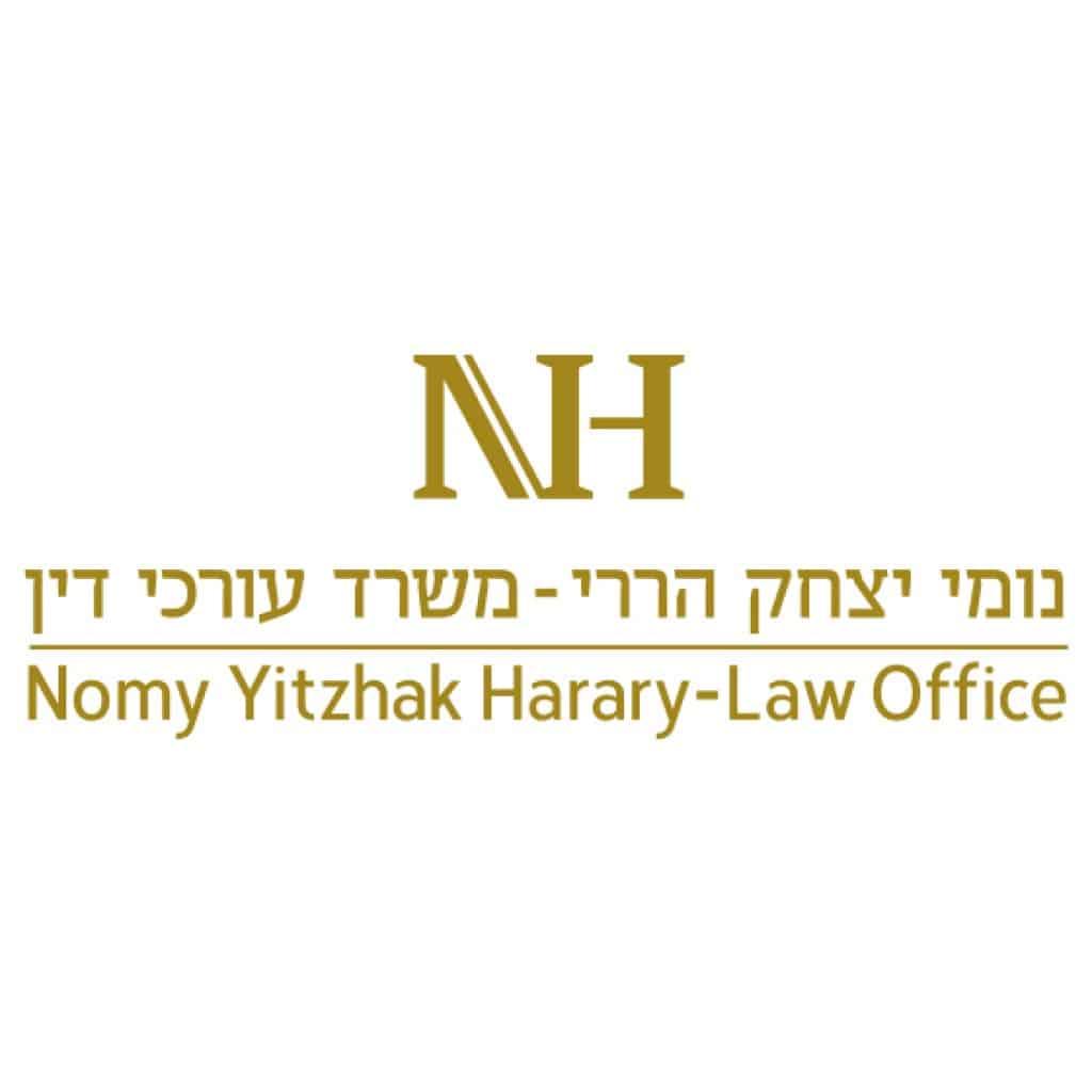 מיתוג משרד עורכי דין