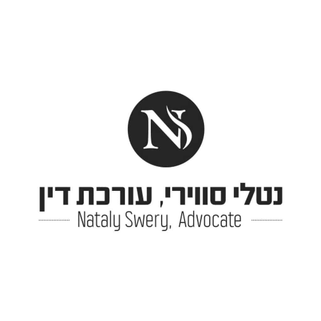 עיצוב לוגו עורכת דין