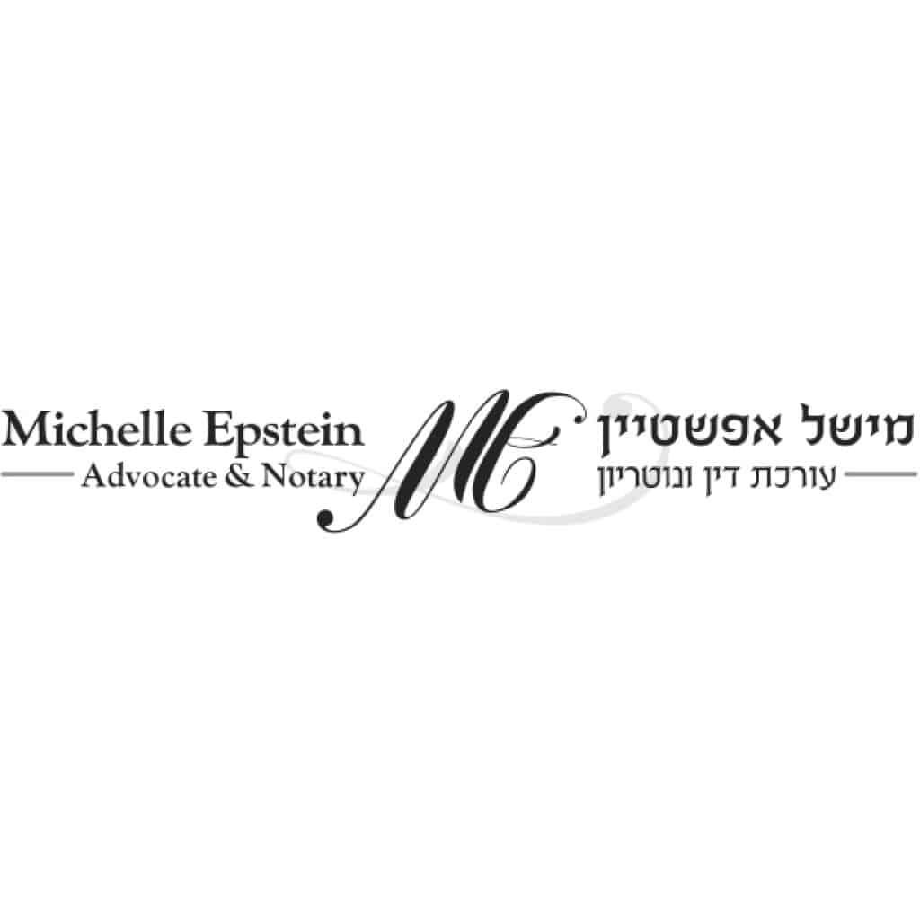 לוגו לנוטריון