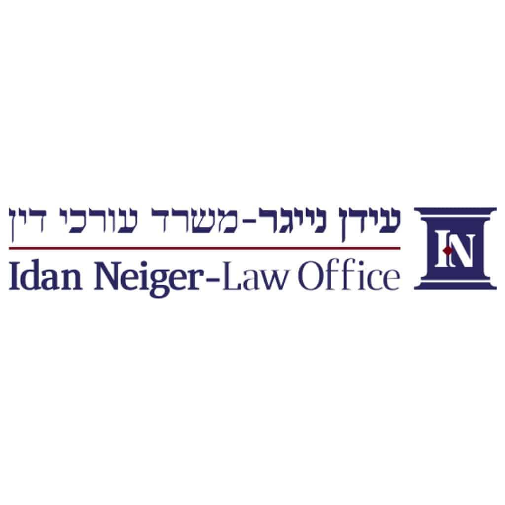 עיצוב לוגו לעורך דין נהריה