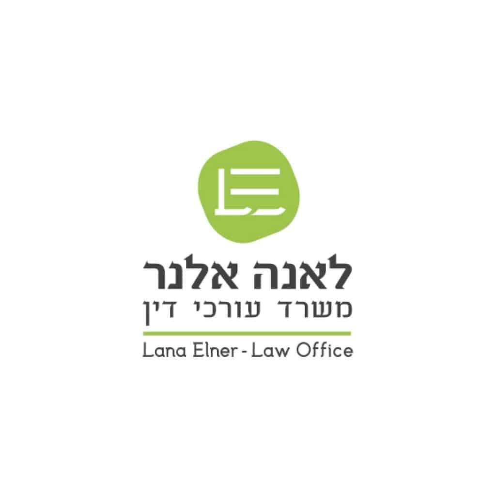 לוגו משרד עורכי דין לאנה אלנר