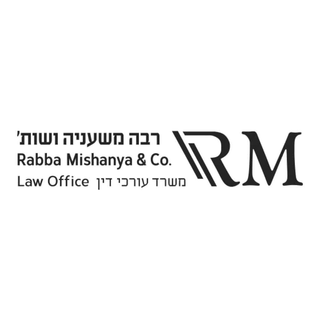 לוגו למשרד עורכי דין רבה משעניה ושות'