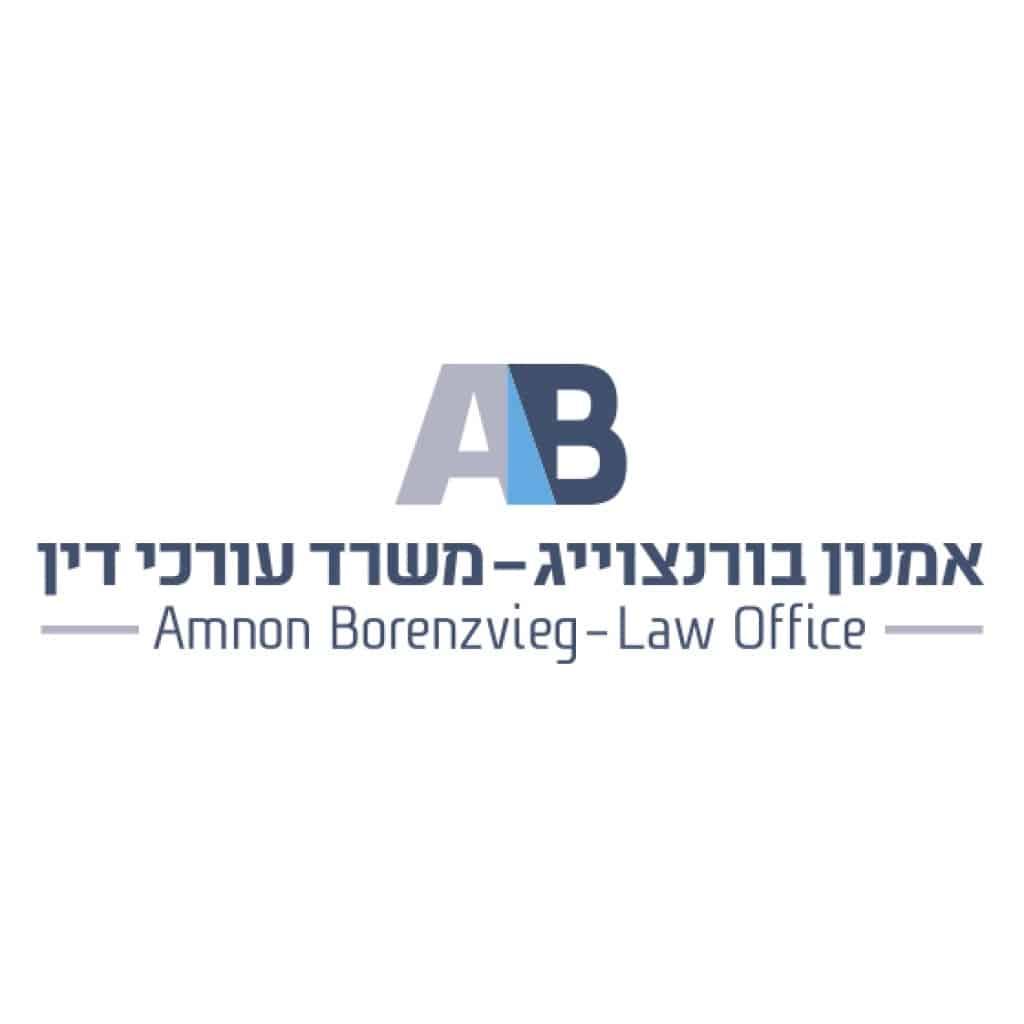לוגו למשרד עורכי דין אמנון בורנצווייג