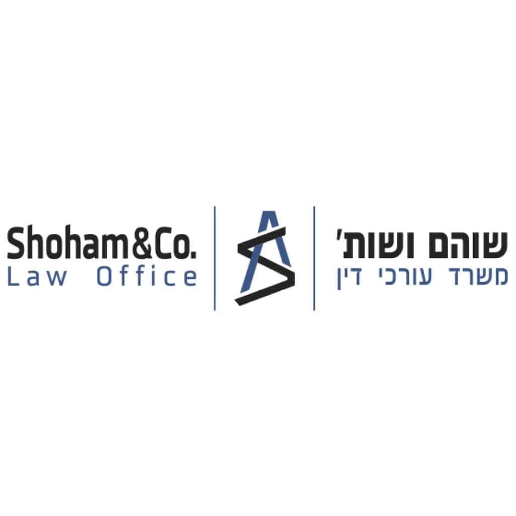לוגו למשרד עורכי דין שוהם ושות'
