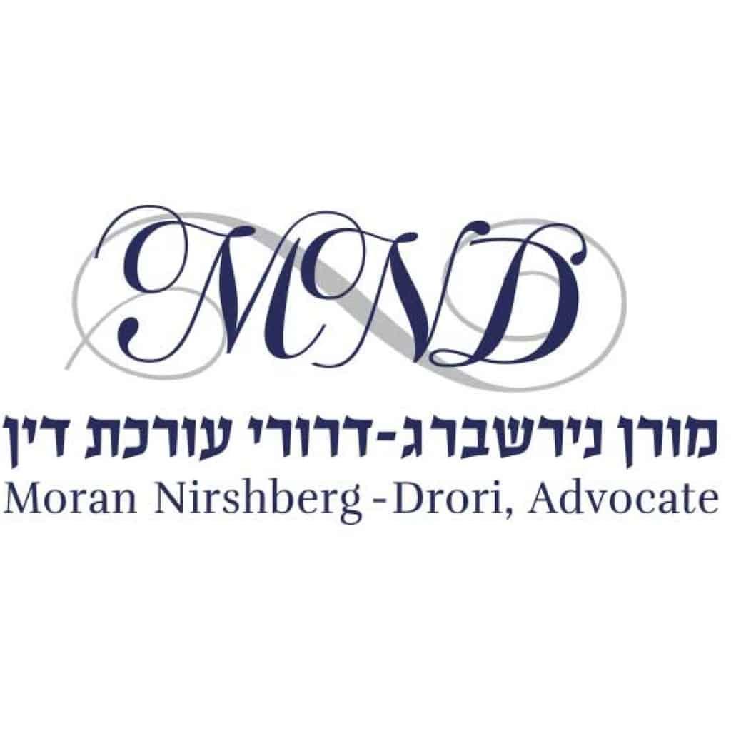 עיצוב לוגו לעורכת דין מהקריות