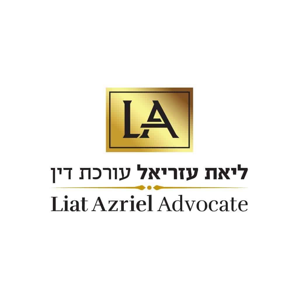 עיצוב לוגו מיוחד לעורכת דין ליאת עזריאל