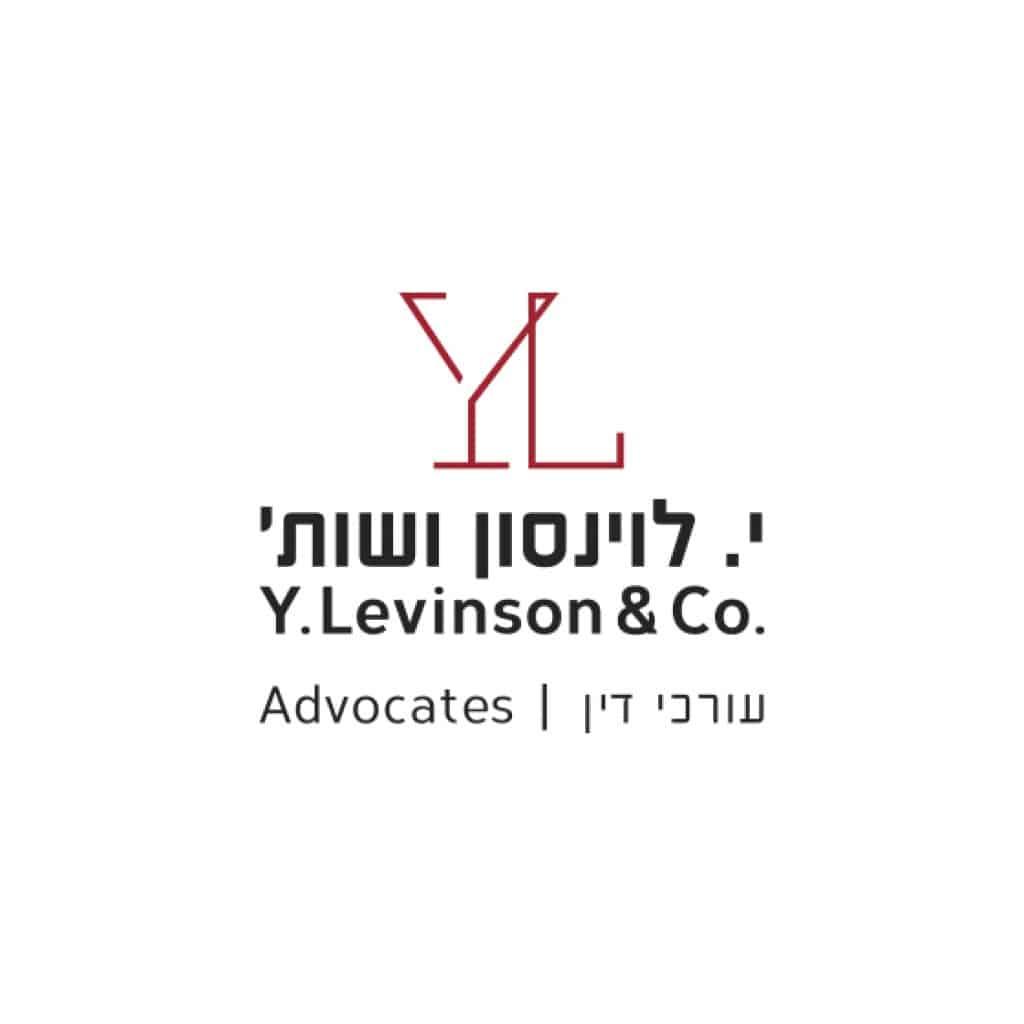 עיצוב לוגו משרד עורכי דין לוינסון