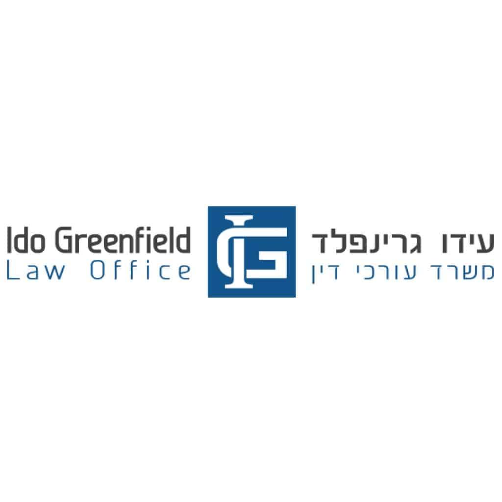 עיצוב לוגו משרד עורכי דין עידו גרינפילד
