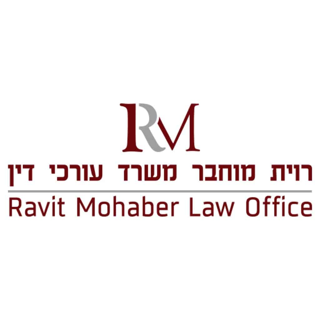 לוגו למשרד עורכי דין רוית מוחבר