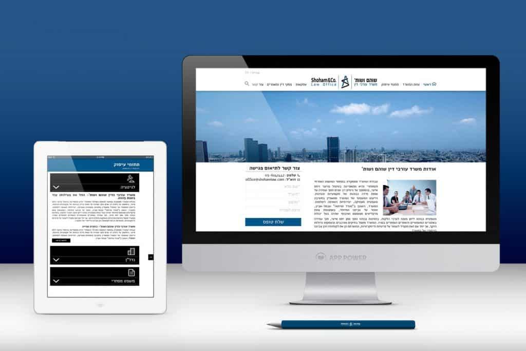 עיצוב אתר למשרד עורכי דין שוהם ושות'