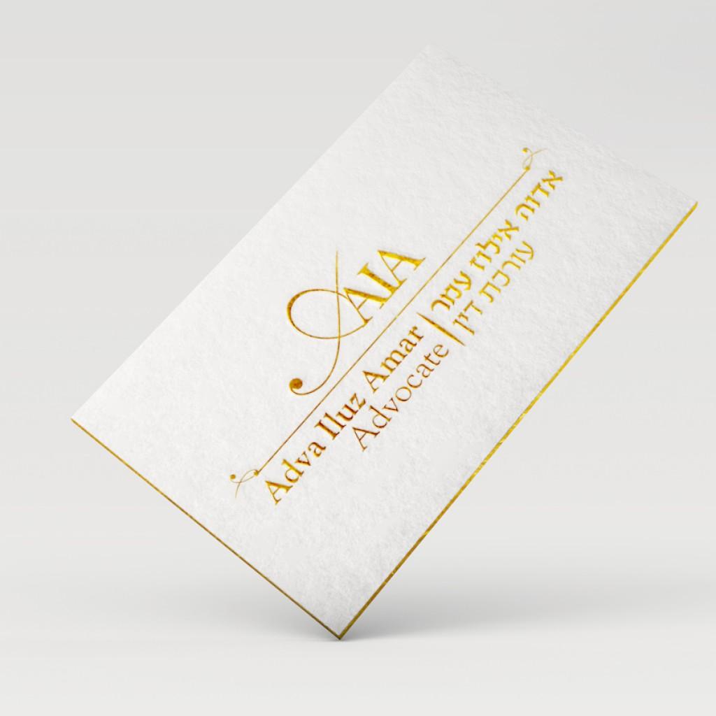 עיצוב-לוגו-יוקרתי-עורכת-דין
