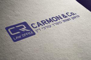 עיצוב לוגו למשרד עורכי דין בתל אביב