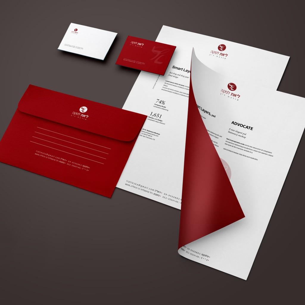 עיצוב-לוגו-לעורכת-דין-עורכת-דין-ליאת-לסקה