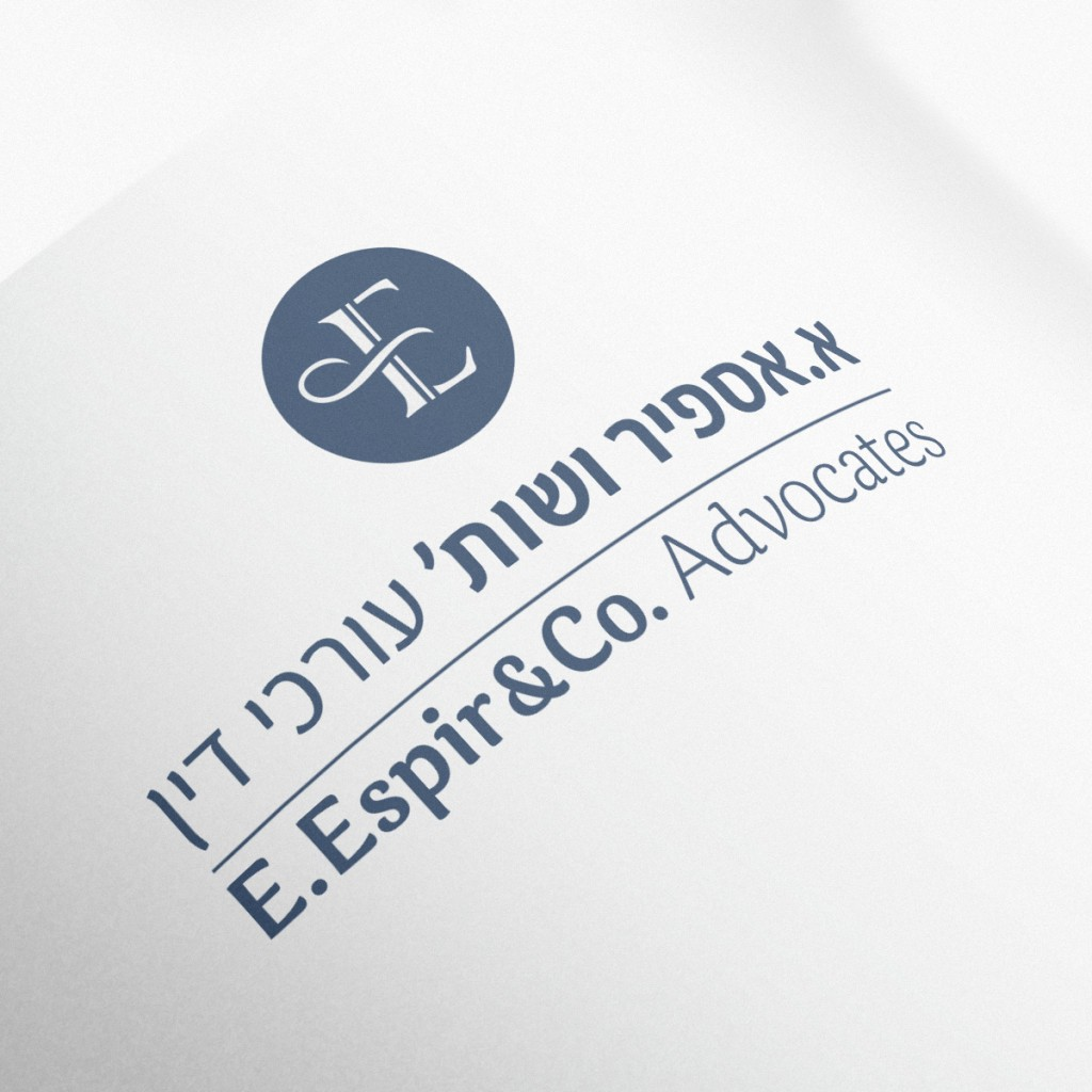 עיצוב לוגו עורכי דין ושות'