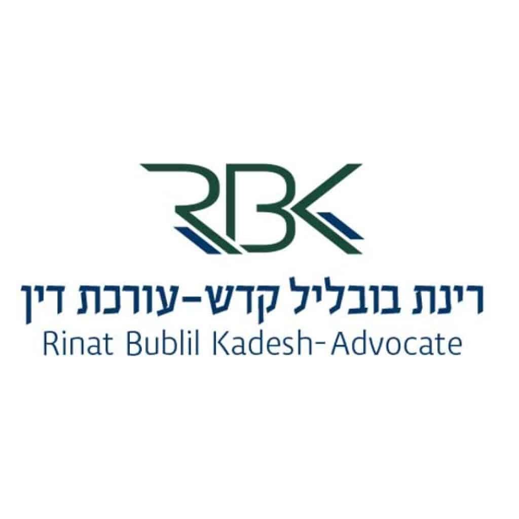 לוגו-למשרד-עורכי-דין