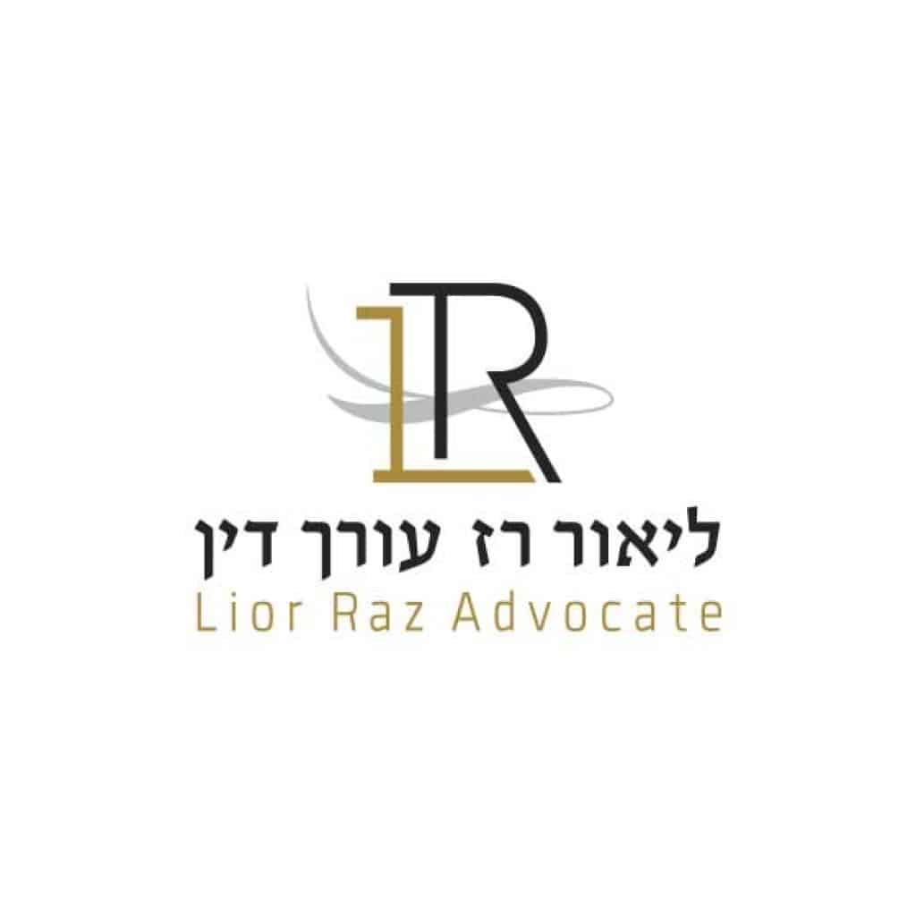 לוגו עורך דין