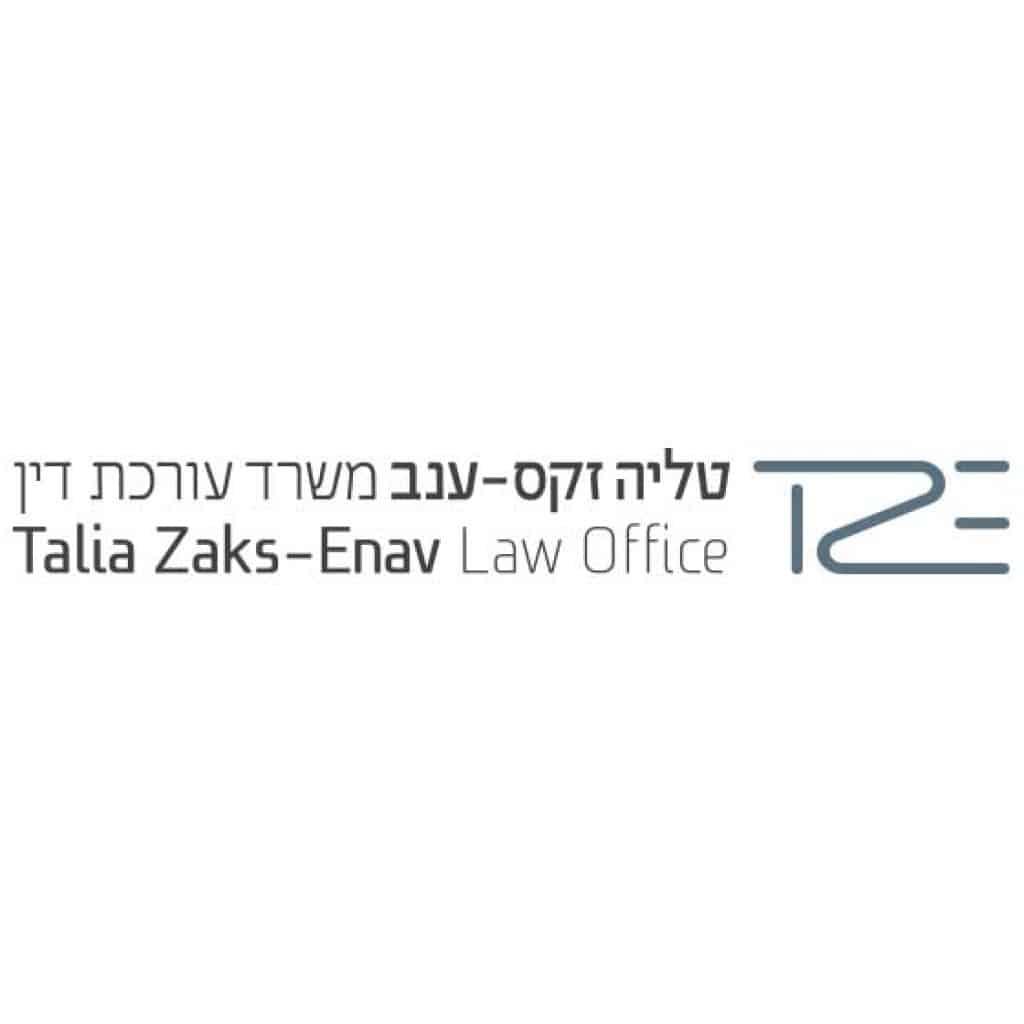 עיצוב-לוגו-למשרד-עורכי-דין-טליה-זקס