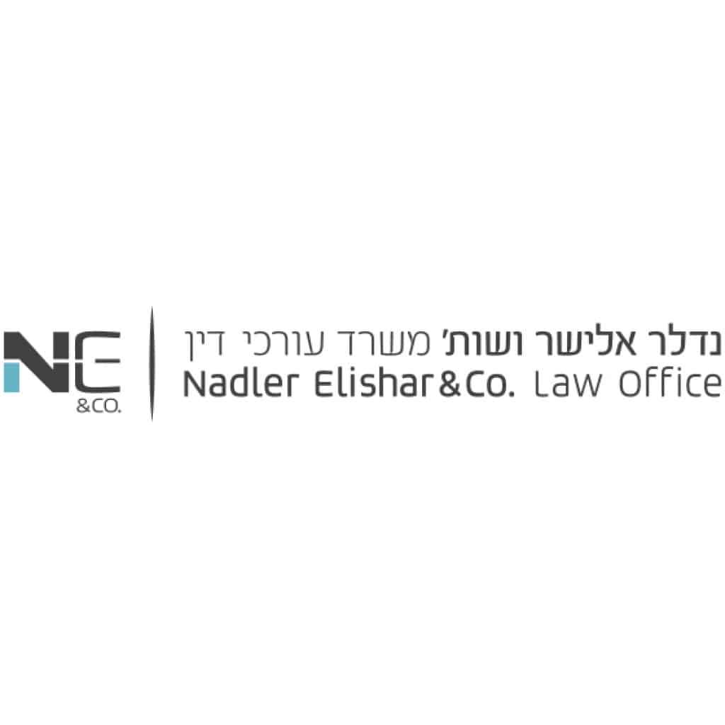 עיצוב לוגו למשרד עורכי דין נדלר אלישר