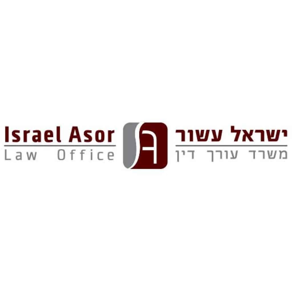 עיצוב לוגו למשרד עורך דין ישראל עשור