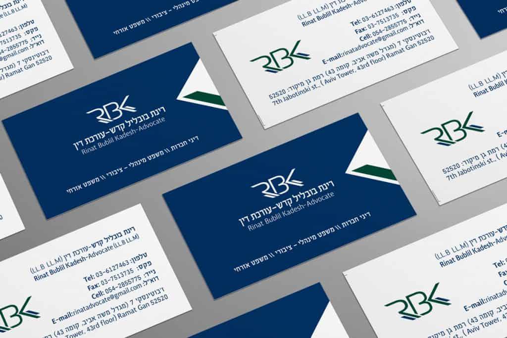 עיצב כרטיס ביקור יצירתי לעורכת דין רינת בובליל קדש