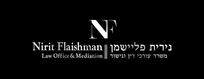 לוגו משרד עורכי דין וגישור עורכת דין נירית פליישמן
