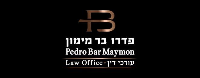 עיצוב לוגו למשרד עורכי דין - פדרו בר מימון