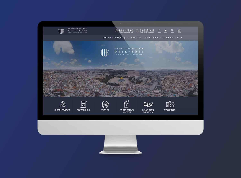 עיצוב אתרים לעורכי דין