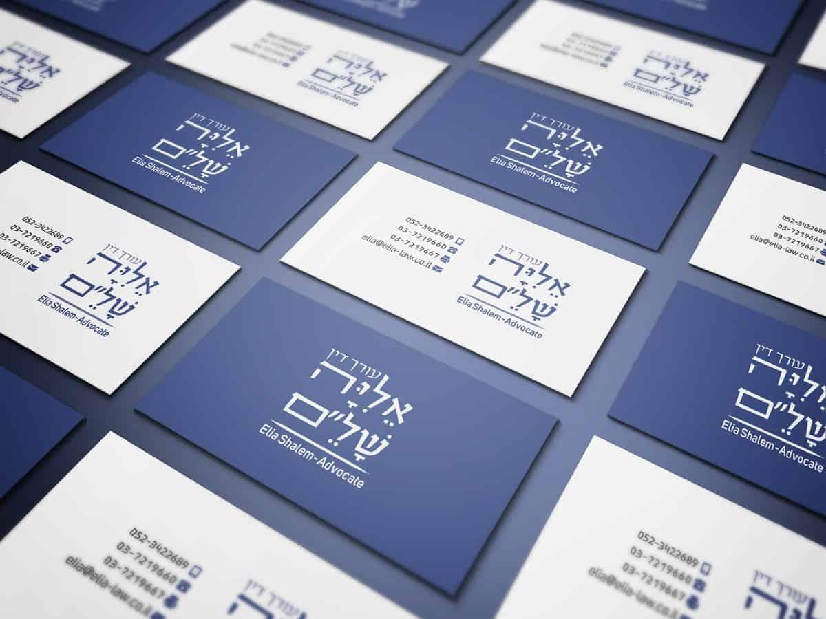 עיצוב לוגו למשרד עורך דין