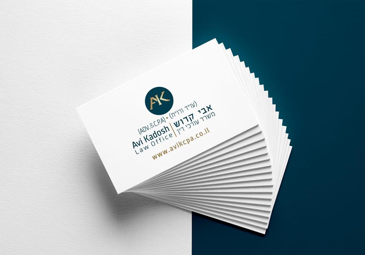 עיצוב-כרטיס-ביקור-לעורך-דין
