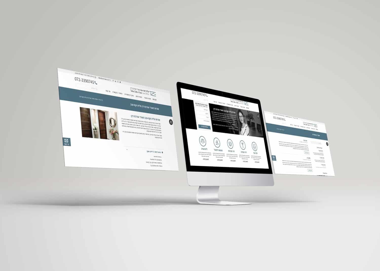 בניית אתרים למשרד עורכת דין