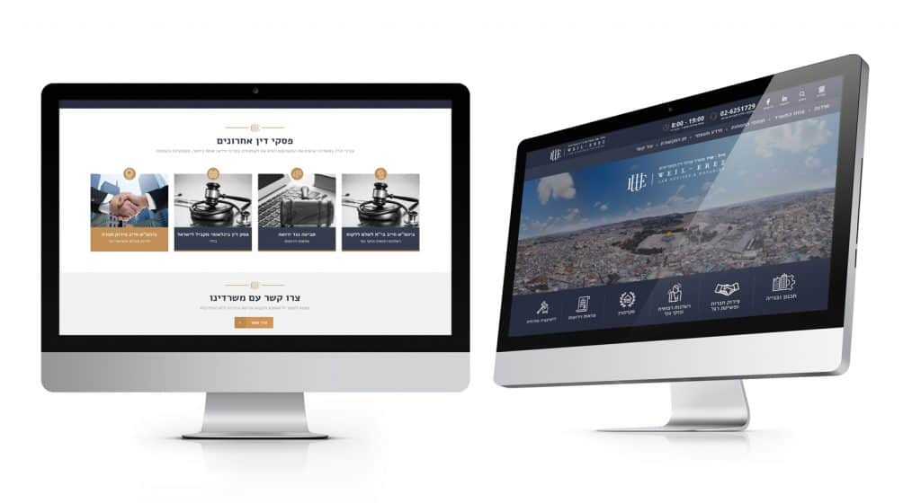 עיצוב אתרים למשרד עורכי דין