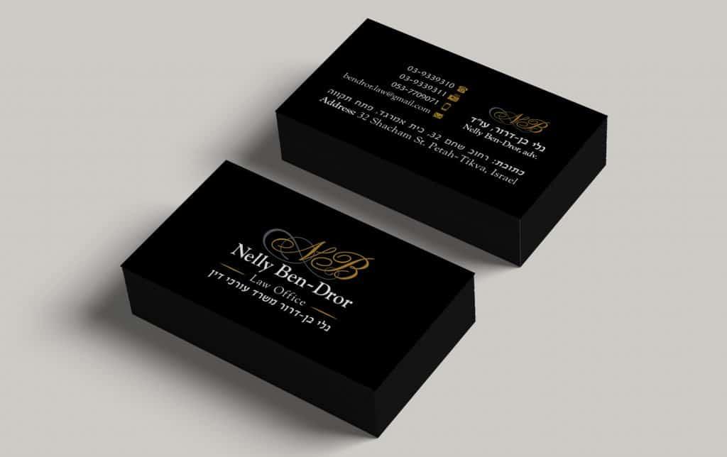 עיצוב כרטיס ביקור לעורכת דין נלי בן דרור