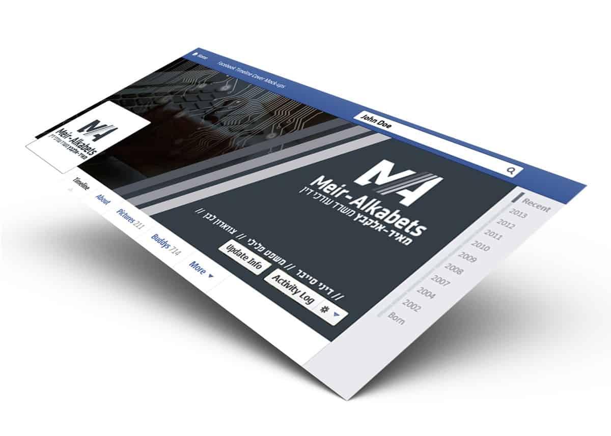 עיצוב עמוד עסקי משרד עורכי דין לפיסבוק