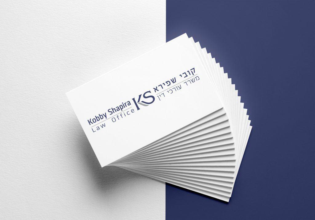 עיצוב כרטיס ביקור ומיתוג-עורכי-דין-קובי-שפירא