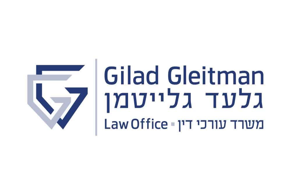 """עיצוב לוגו לעו""""ד גלעד גלייטמן"""