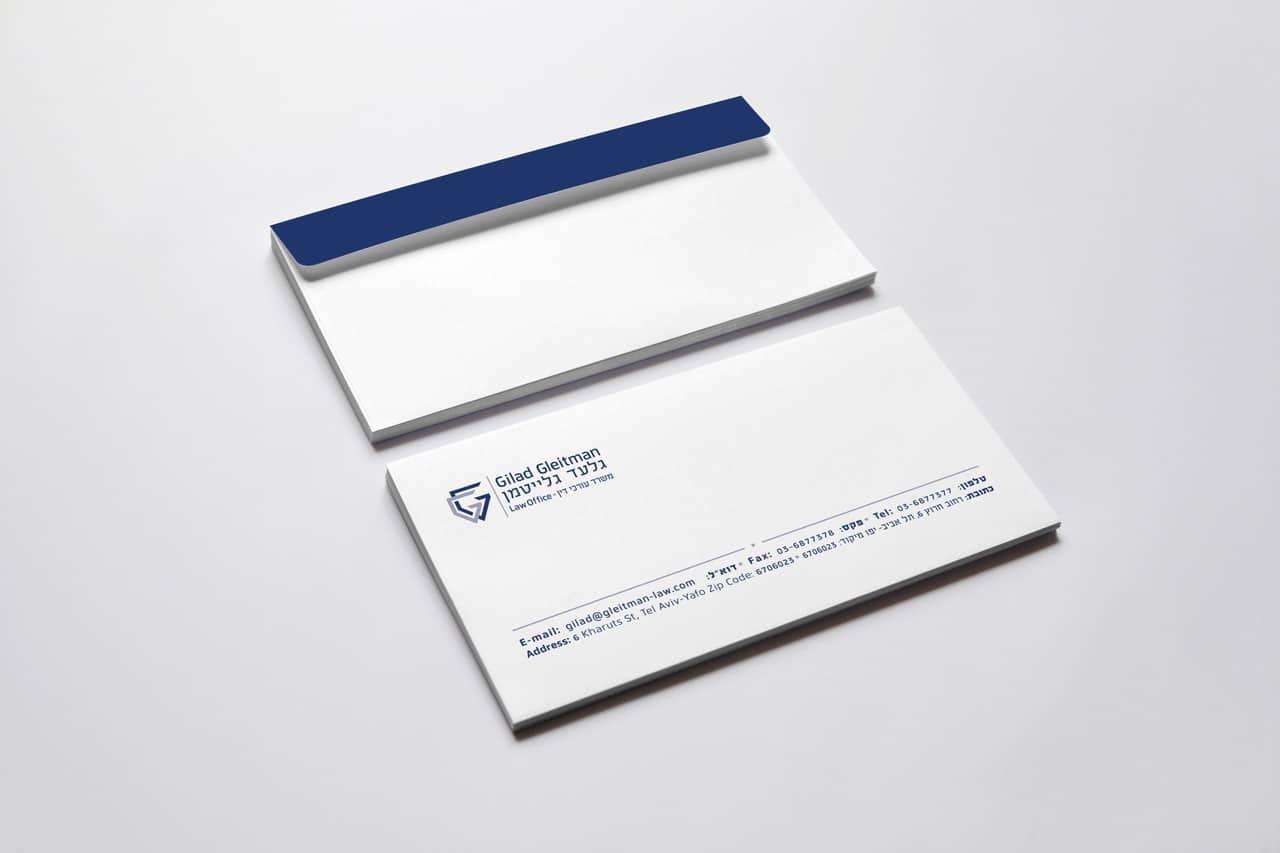 עיצוב מעטפה לעורך דין