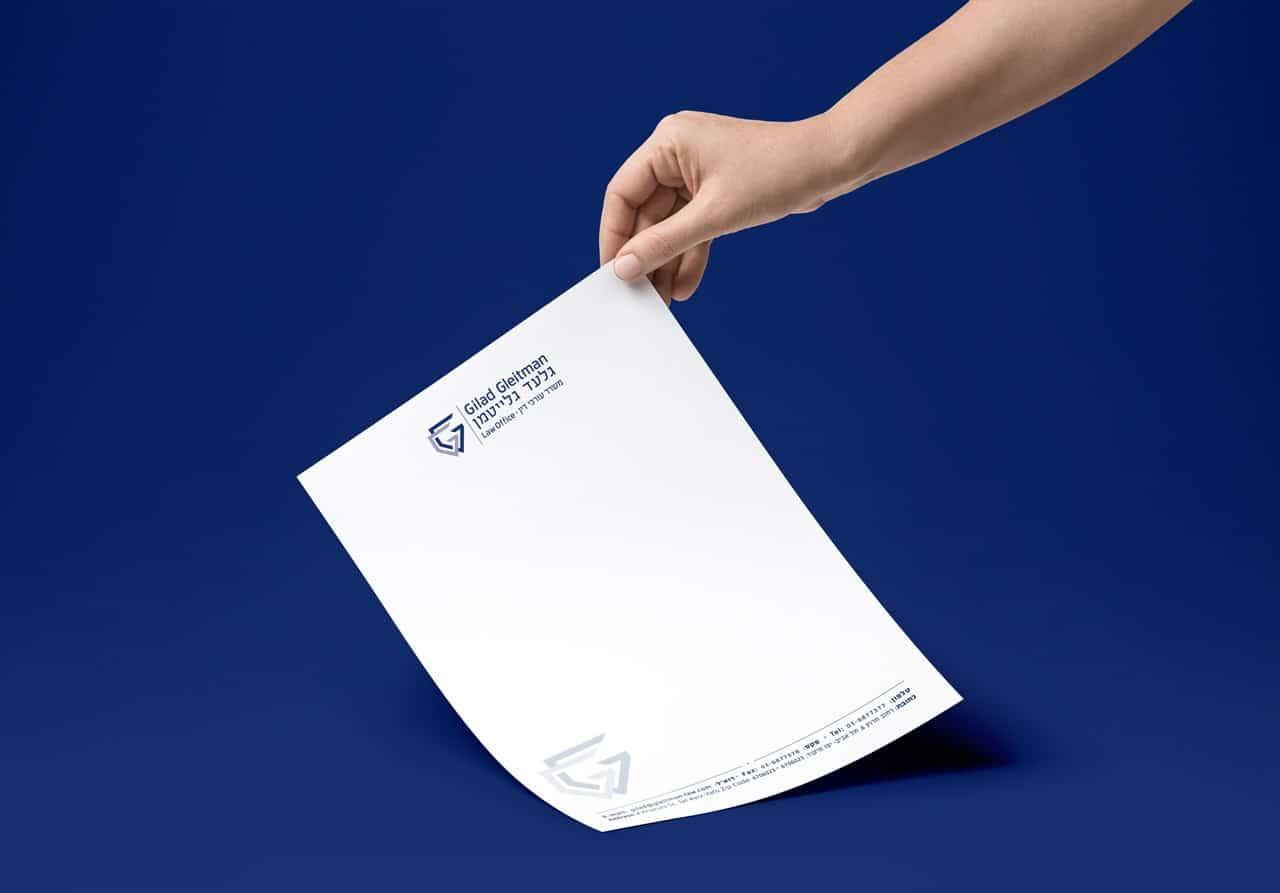 עיצוב ניירת משרדית עבור עורך דין