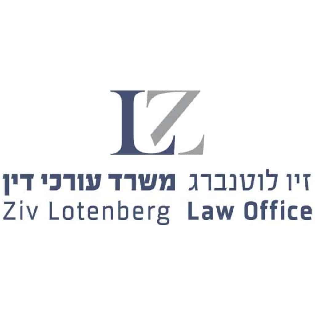 לוגו יוקרתי לעורך דין זיו לוטנברג