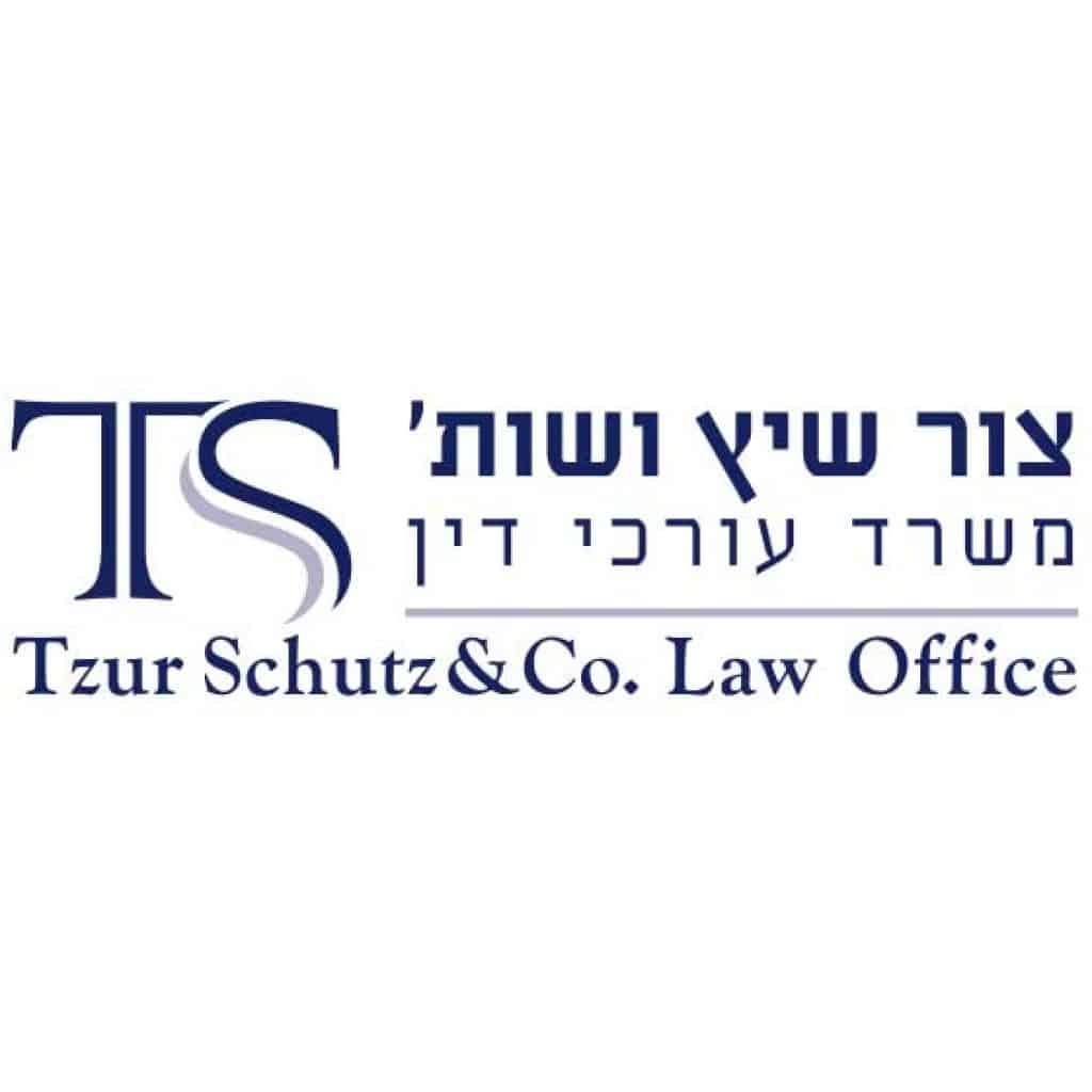 לוגו למשרד עורכי דין ושות' צור שיץ