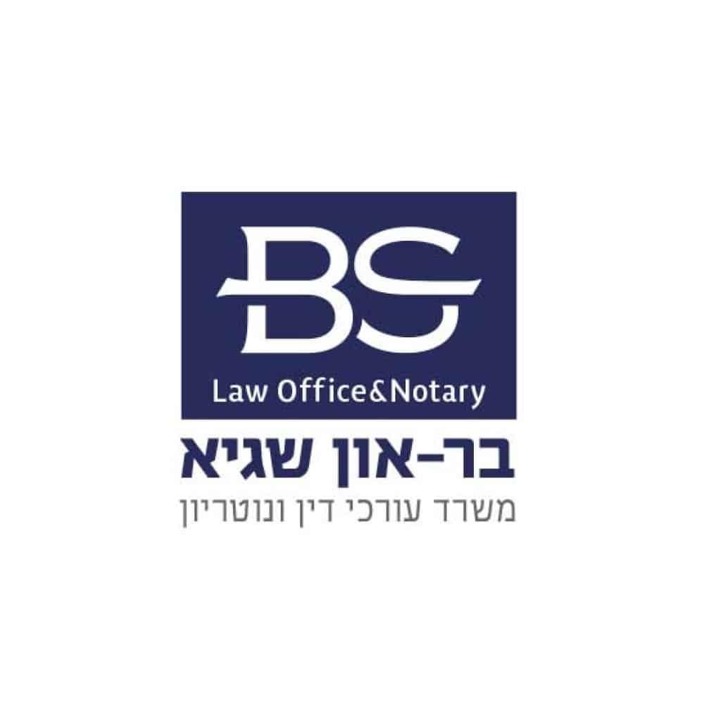 לוגו למשרד עורכי דין יוקרתי בר-און שגיא