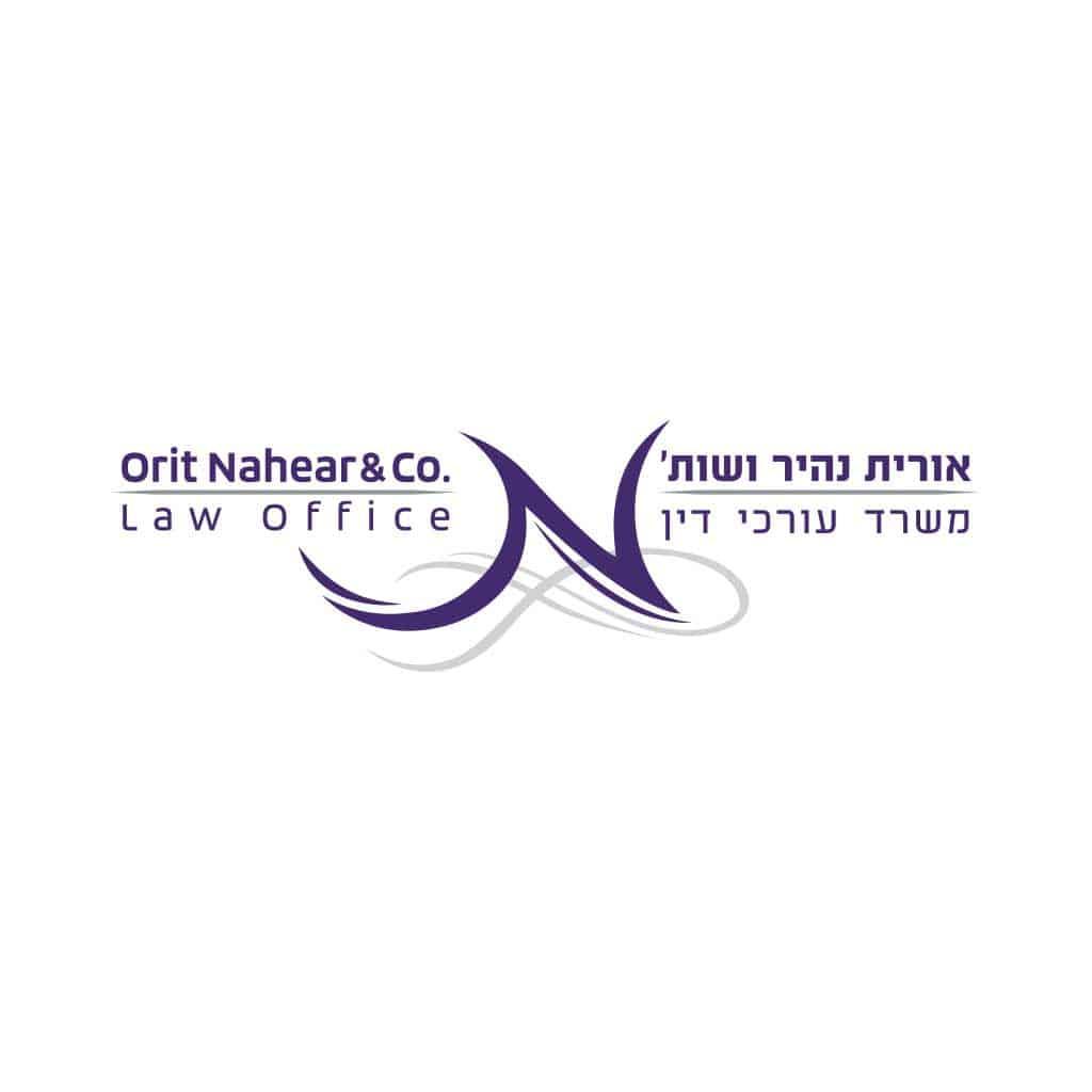 לוגו למשרד עורכי דין - אורית נהיר ושות'