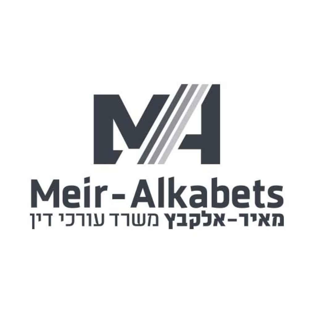 מיתוג עורכי דין מאיר אלקבץ